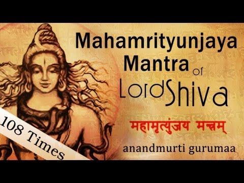 Mahamrityunjaya Mantra by Gurumaa | Mahamrityunjaya Mantra 108 Times