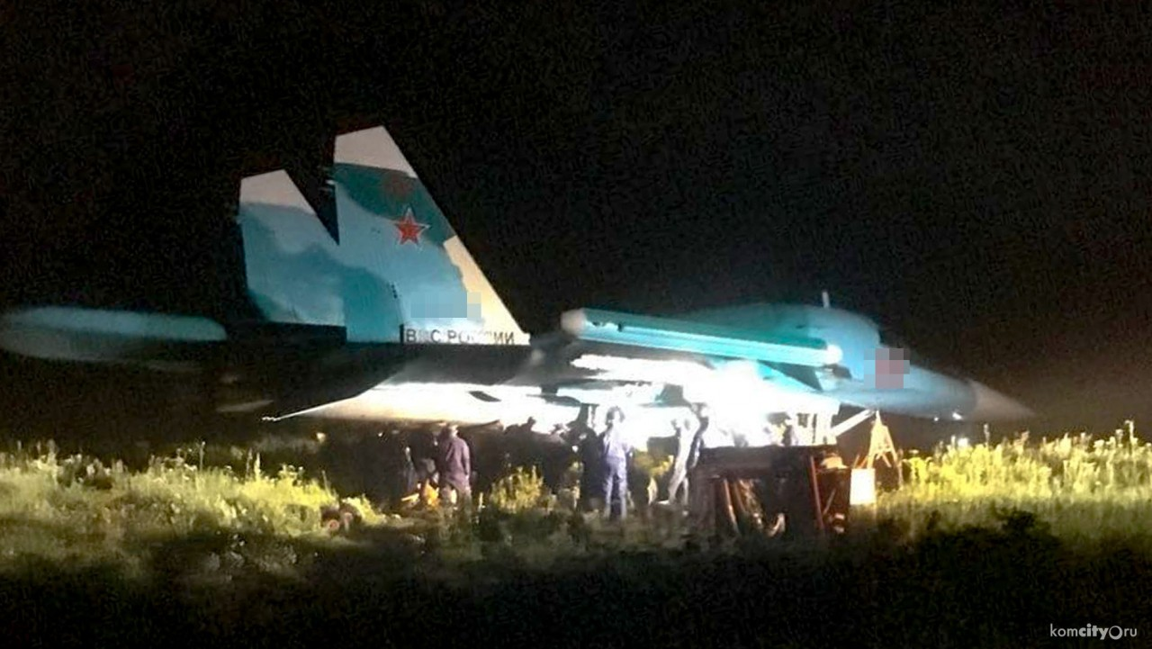 Летное происшествие с бомбардировщиком Су-34 в Хурбе