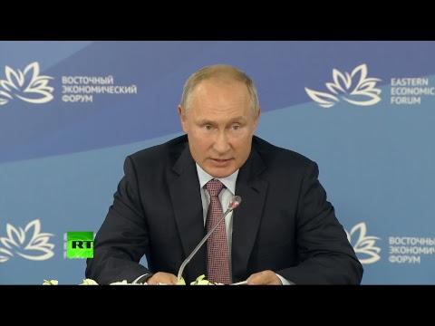 Путин поручил создать национальную программу развития Дальнего Востока