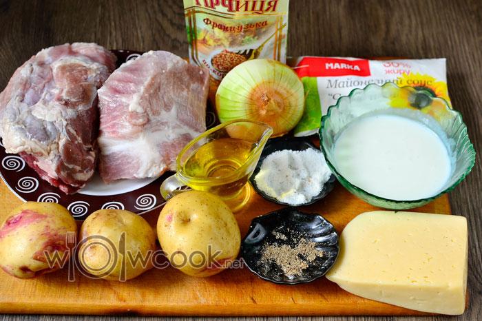 Ингредиенты для картофеля по-королевски в духовке