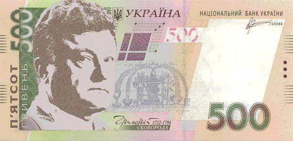 Украину наводнили фальшивые …