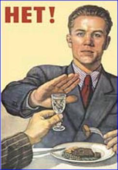 Почему водку называли «менделеевкой»