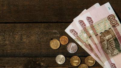 МЭР: Падение экономики Росси…
