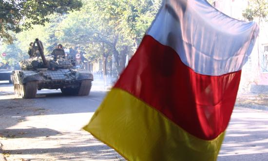 Девять лет «августовской войны»: промежуточные итоги