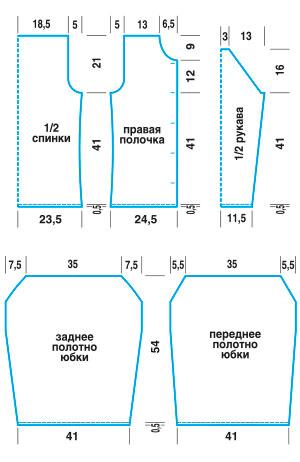 07-Выкройка-САЙТ