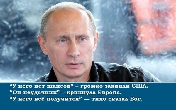 Господь любит Россию