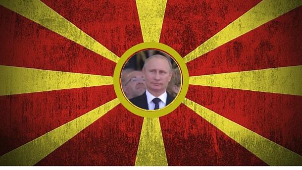 Македония плачет по Путину