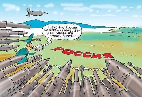НАТО мало будет?!