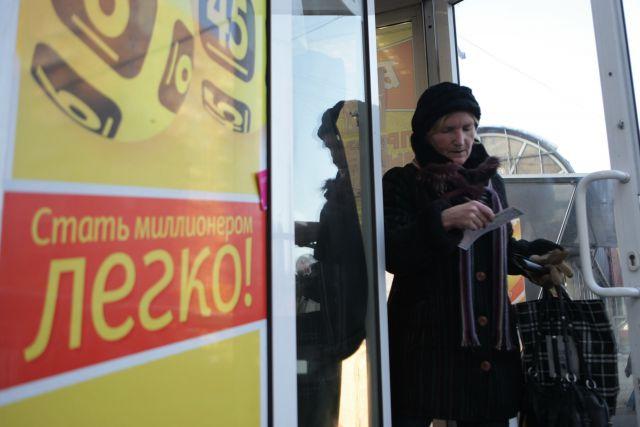 Житель Новосибирска выиграл рекордный за всю историю лотерей в РФ суперприз