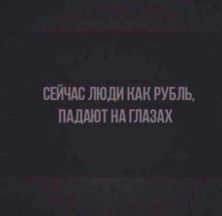 Не в бровь, а в глаз!..))) по жизни с юмором...