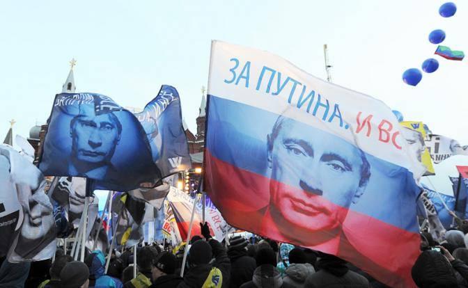 Путина готовят на 5-й срок