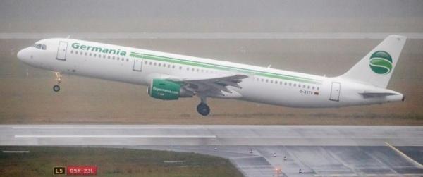 ВФРГ возмущены депортацией двух беженцев начастном самолёте за €165 тыс.