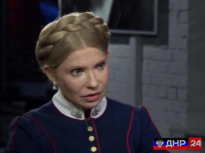 План США: Тимошенко рассказала о трех этапах ввода миротворцев в Донбасс