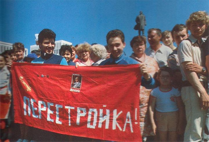 Сергей Кара-Мурза: Тридцать лет перестройке — не траур и не праздник