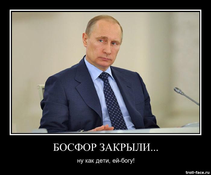 Барак Обама звонит в панике Путину: - Володья, вы бомбите не тех террористов! - Барак, Аллах разберется (полит.сатира)