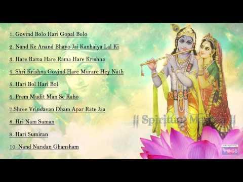 Top Krishna Bhajan