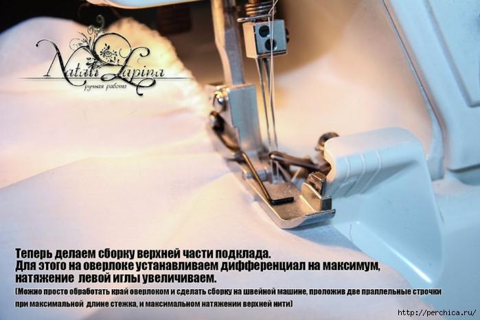 223629-d931c-79985012-m750x740-u99fe2 (700x466, 226Kb)