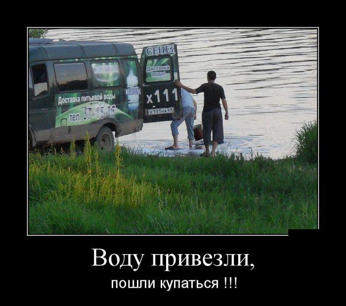 Демотиваторы №1112 (30 фото)
