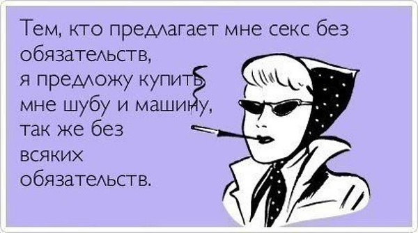 na-kuhne-s-domohozyaykoy