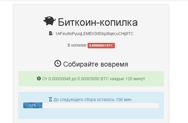 KopilkaOtzyvy - НОВЫЙ КРАН от СОЗДАТЕЛЕЙ КОПИЛКИ-ПУТЕВЕД