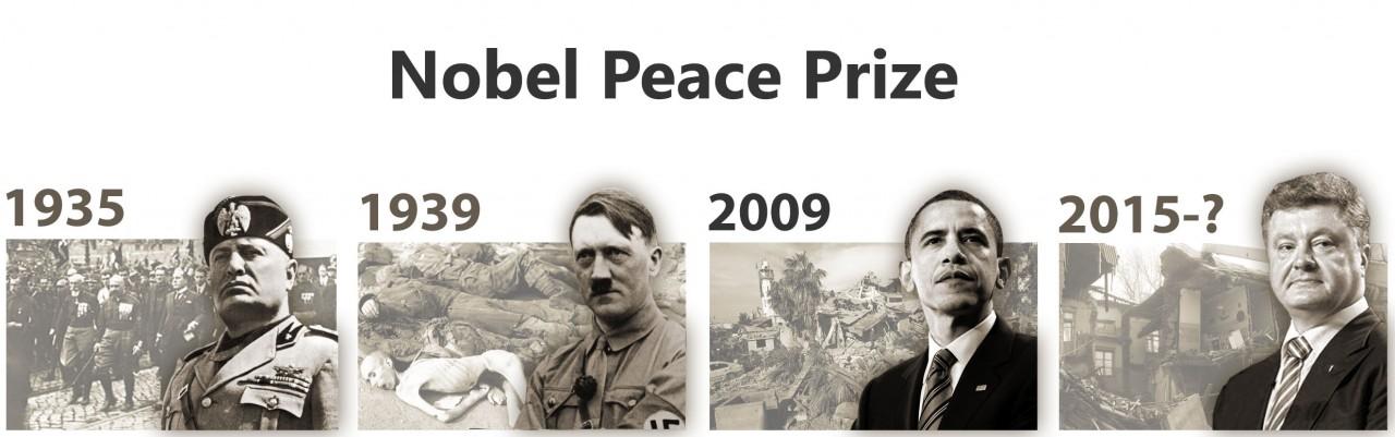 США номинируют Порошенко на Нобелевскую премию мира 02.jpg
