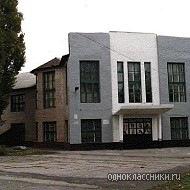школа №5 города шахты! | ВКонтакте