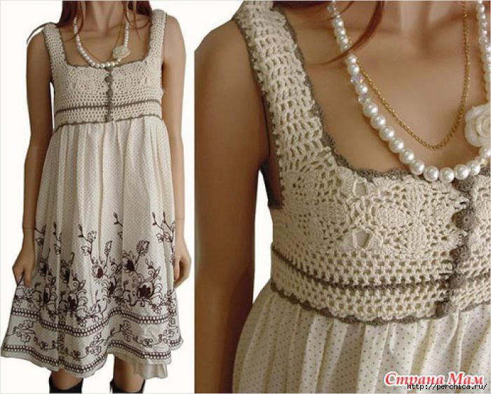 Комбинируем ткань с вязаными деталями в одежде
