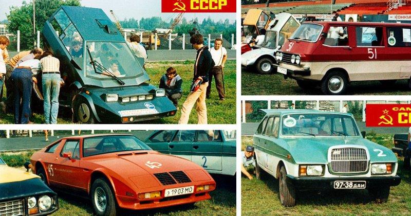 Советские самодельные автомобили: как это выглядело в 1987 году