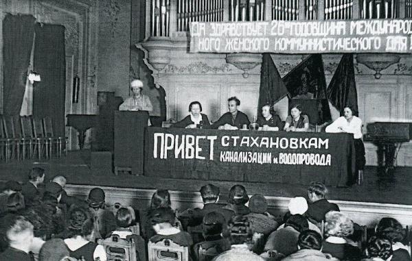 Рекорд Стаханова, установленный 80 лет назад, сломал ему жизнь