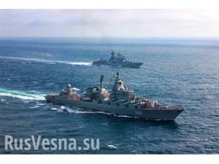«Карибский кризис 2.0»? Россия начинает масштабные учения у берегов Сирии