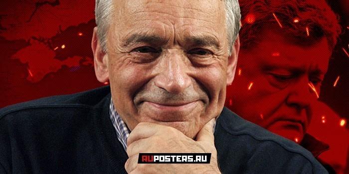 «Нельзя клеймить свою страну»: 10 откровений Гафта о Путине, Украине и Ходорковском