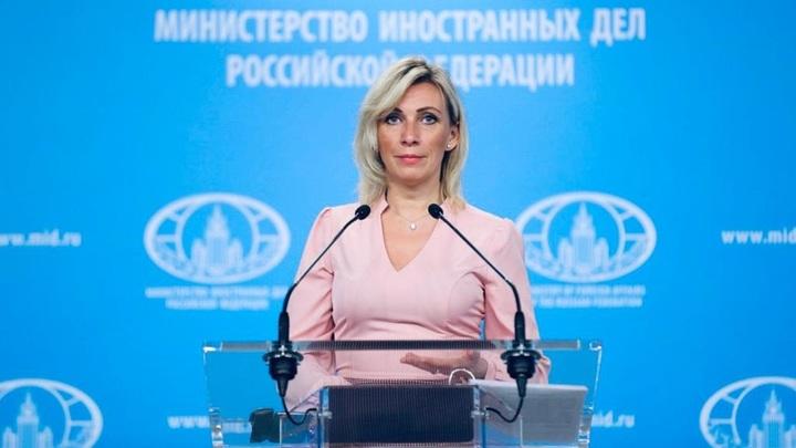 """""""Мы помним, что стало с """"прекрасными, умными ракетами"""": Захарова высмеяла речь Трампа"""