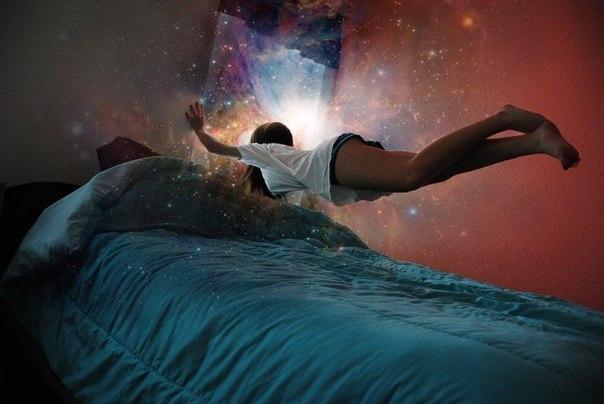 Как вызвать осознанный сон?
