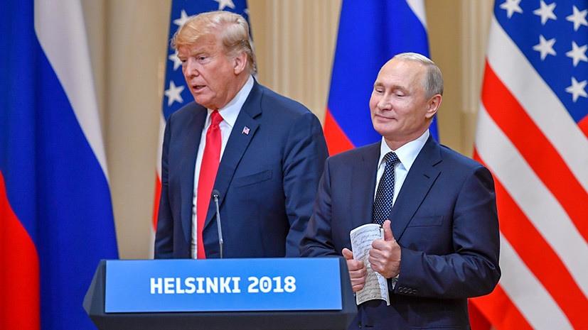 «Истерика американской элиты»: как в мире отреагировали на встречу Путина и Трампа