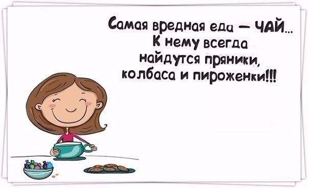 ЮМОР4
