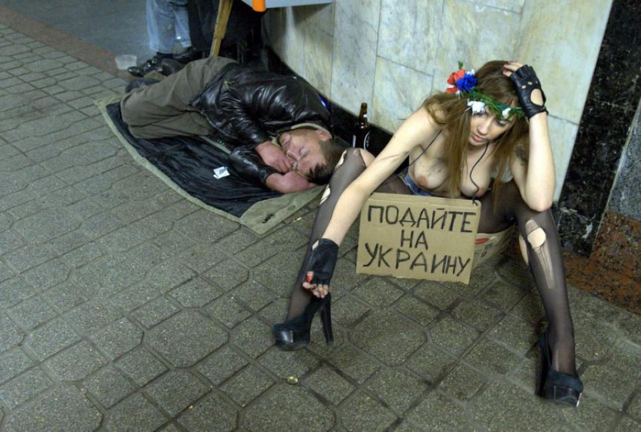 Донецк – «блеск и нищета» киевской хунты