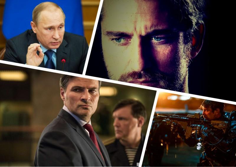 Джерарду Батлеру не удастся спасти президента России