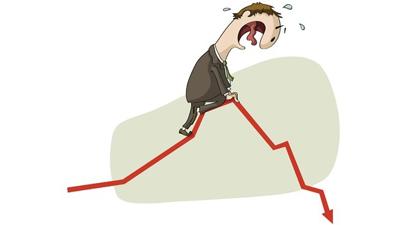 Инфляция за минувшую неделю …