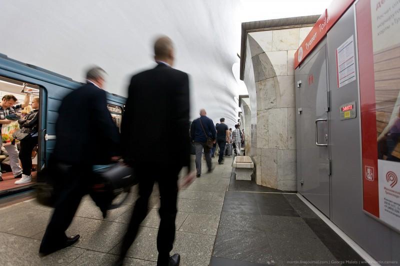 Молния! В районе метро «Проспект Мира» зафиксирован подземный толчок!