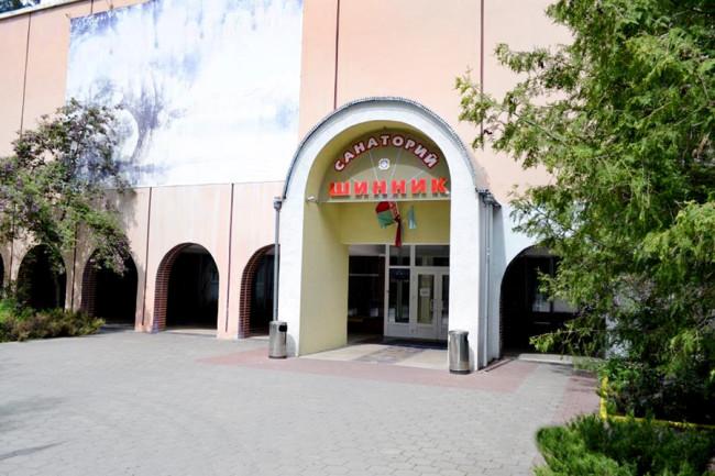 Рейтинг санаториев Белоруссии