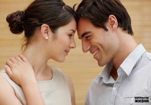 7 секретов идеальных жен