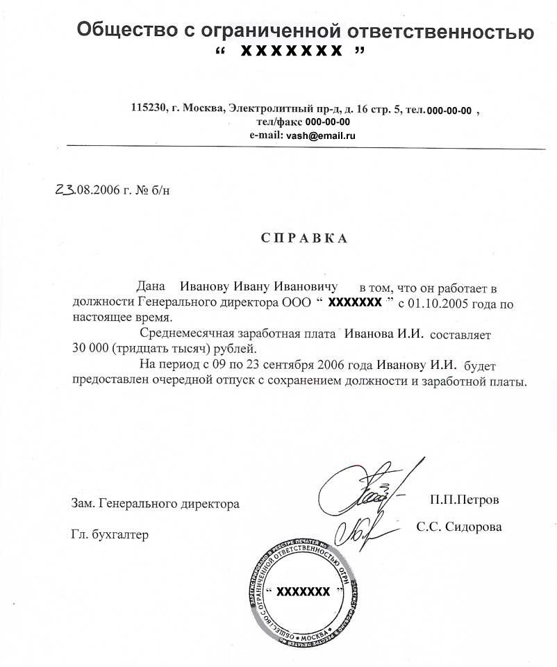 Приказ мвд рф от 13052013 n 259об утверждении порядка внесения представлений о присвоении очередного специального