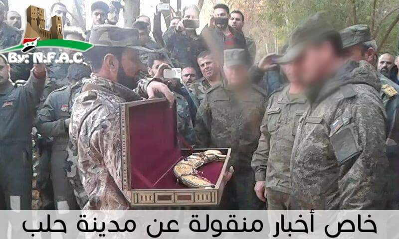 Награждение русского офицера в Сирии