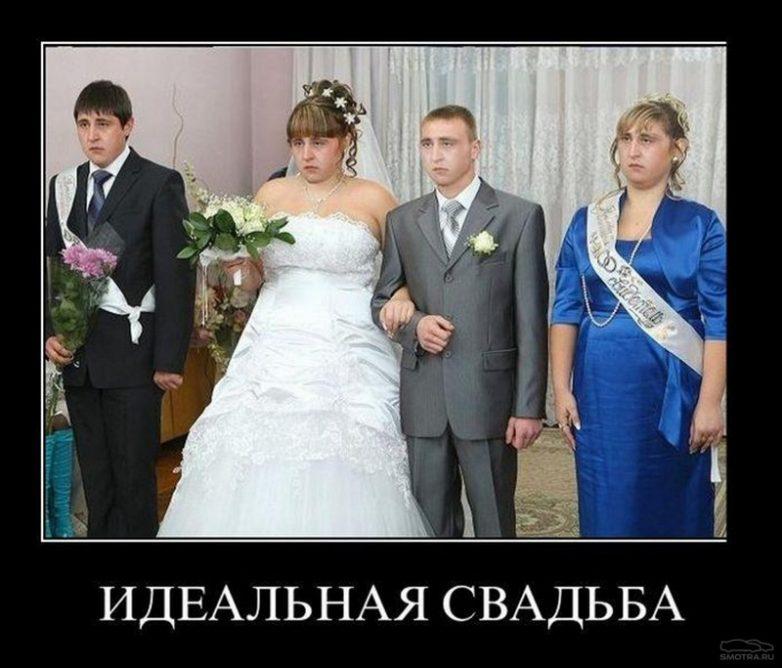 Девчонки свадьба у кого она была