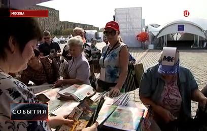 В Москве стартовал 16-й московский фестиваль прессы