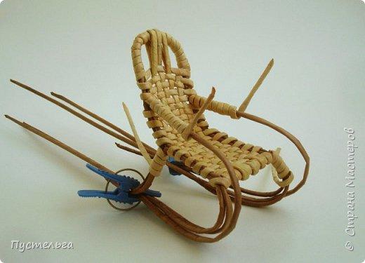 Кукольная жизнь Плетение Кресло-качалка Трубочки бумажные фото 8