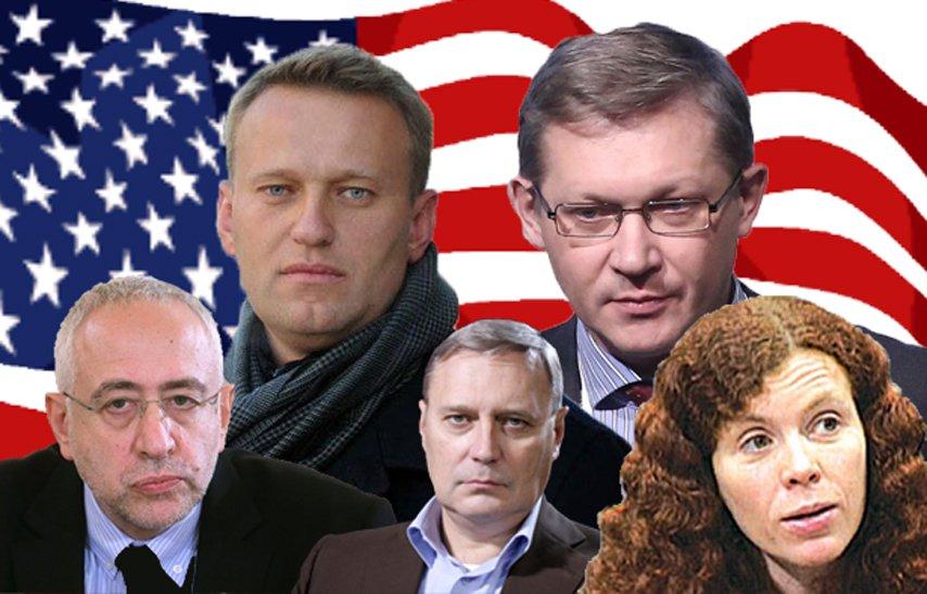 Двуличность российских либер…