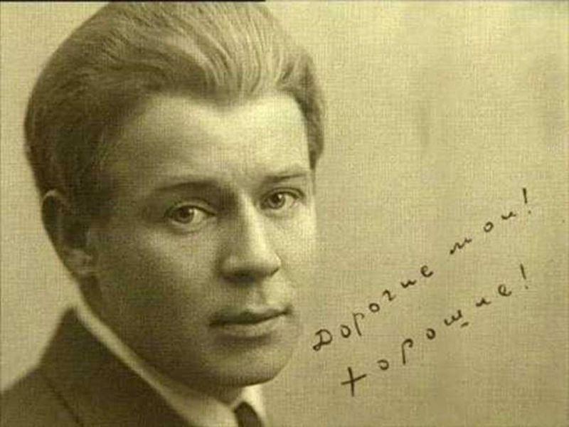 Поэт деревни. Сергей Александрович Есенин