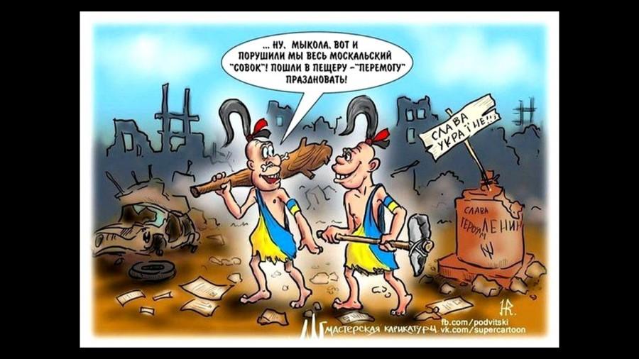 Германия становится врагом Украины вместе с Россией