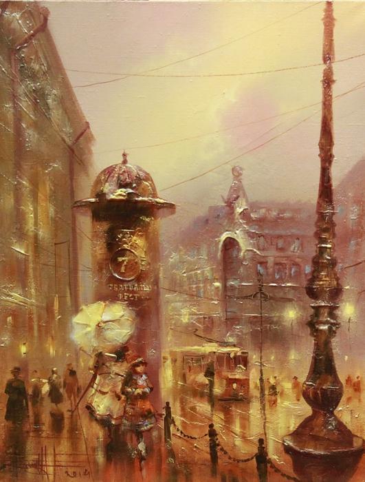vid-na-dom-knigi-45h60-balahonov-dmitrij (531x700, 442Kb)